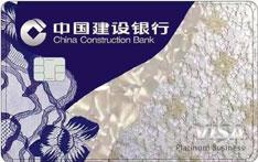 建设银行龙卡MUSE信用卡(设计师版)