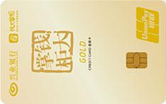 兴业银行钱大掌柜联名信用卡(金卡)
