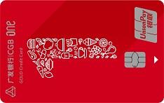 广发银行城市之心主题信用卡(ONE红)