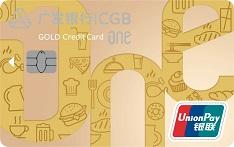 广发银行城市之心主题信用卡(ONE玫瑰金)