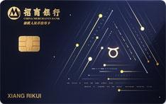 招商银行星座守护信用卡(金牛座)
