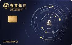 招商银行星座守护信用卡(狮子座)