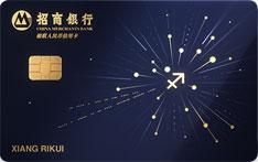 招商银行星座守护信用卡(射手座)