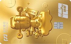 浦发银行财星信用卡(财运兴旺)