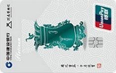 建设银行河南博物院联名信用卡(豫博龙卡莲鹤方壶版)