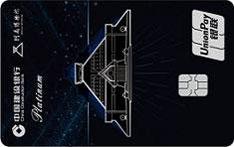 建设银行河南博物院联名信用卡(豫博龙卡主体建筑版)