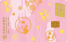 农业银行emoji信用卡2020年限量版(爱你爱你版)