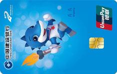 建设银行军运会龙卡IC信用卡