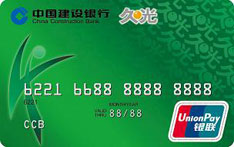 建设银行久光百货联名信用卡(普卡)