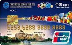 建设银行厦门热购信用卡(金卡)