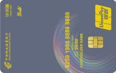 邮政储蓄银行华润通联名信用卡(银联版-金卡)