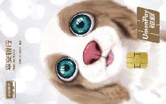 平安银行萌宠主题信用卡