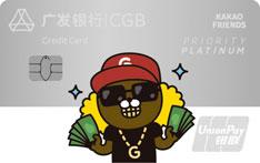 广发银行Kakao Friends主题信用卡(JAY-G卡)