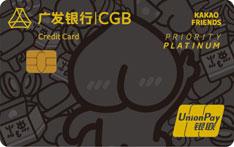 广发银行Kakao Friends主题信用卡(桃PP卡黑金)
