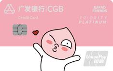 广发银行Kakao Friends主题信用卡(APEACH卡)