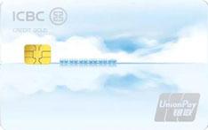 工商银行大美青海主题信用卡(天空之镜-定制卡)