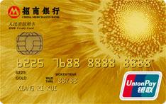 招商银行金葵花标准信用卡(银联版-金卡)