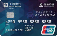 """上海银行强生控股""""强申""""联名信用卡(白金卡)"""