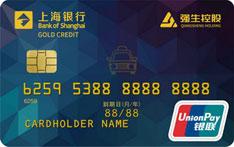 """上海银行强生控股""""强申""""联名信用卡(金卡)"""