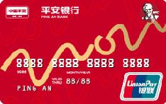 平安银行肯德基会员联名信用卡