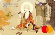 中国银行豆神教育联名信用卡