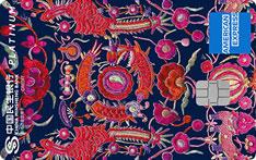 民生银行非物质文化遗产主题信用卡(壮绣)