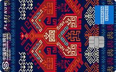 民生银行非物质文化遗产主题信用卡(黎锦)