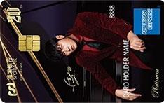 浦发银行魔J信用卡(周年纪念版)