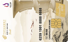 邮政储蓄银行河南钧瓷文化主题信用卡(金卡)