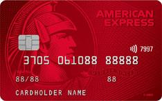 光大银行美国运通耀红信用卡(金卡)