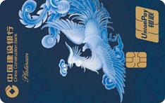 建设银行龙凤主题信用卡(凤卡)