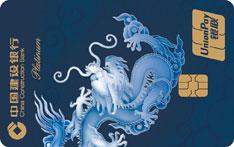 建设银行龙凤主题信用卡(龙卡)