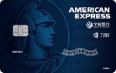 宁波银行美国运通经典信用卡(乐享卡)