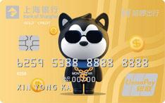 上海银行哈啰出行联名信用卡