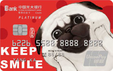 光大银行吾皇巴扎黑主题信用卡(巴扎黑版)