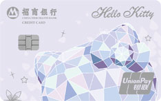 招商银行Hello Kitty粉丝信用卡(紫钻款)