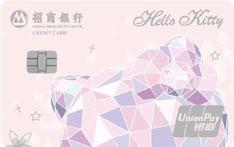 招商银行Hello Kitty粉丝信用卡(粉钻款)