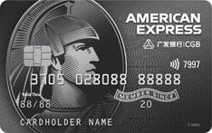 广发银行美国运通Safari信用卡