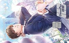 光大银行恋与制作人三周年纪念系列信用卡(白起A组)