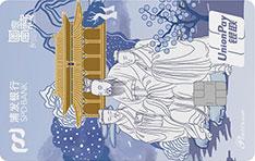 浦发银行国家宝藏主题信用卡之三圣图