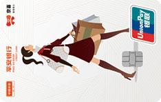 平安银行由你卡-京喜联名信用卡系列(女生版)
