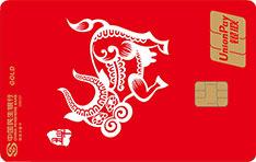 民生银行十二生肖主题信用卡平印版(生肖牛-金卡)