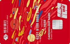 恒丰银行恒星信用卡(炫日版)