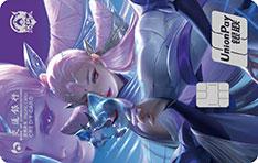 交通银行王者荣耀职业联赛主题信用卡(猫影幻舞貂蝉)