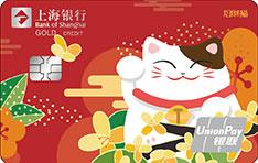 上海银行招财猫主题信用卡(花卉版)