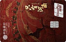 中信银行颜卡城市系列河南卡(歌赋中华)