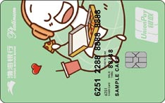 渤海银行坐享美食信用卡