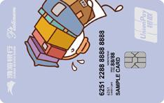 渤海银行缤纷网购信用卡