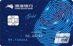 渤海银行数字信用卡