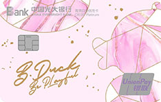 光大银行B.Duck小黄鸭闺蜜主题信用卡(樱花粉)